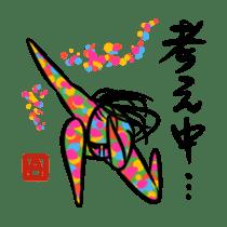 Ultramodern Art sticker #592055