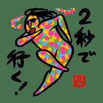 Ultramodern Art sticker #592057