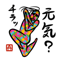 Ultramodern Art sticker #592058
