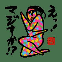 Ultramodern Art sticker #592061