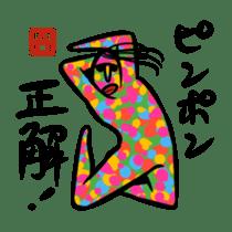 Ultramodern Art sticker #592066