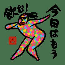 Ultramodern Art sticker #592071