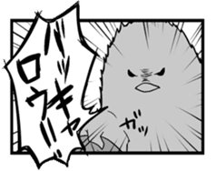 Rabbit, chick and Manga sticker #592398