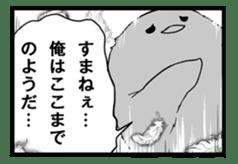 Rabbit, chick and Manga sticker #592400