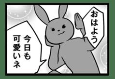 Rabbit, chick and Manga sticker #592405
