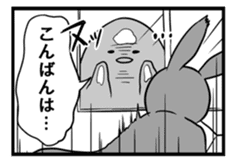 Rabbit, chick and Manga sticker #592413