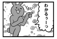 Rabbit, chick and Manga sticker #592426