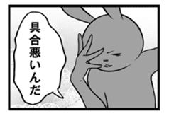 Rabbit, chick and Manga sticker #592432