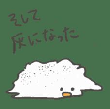 Spiritless Chick sticker #592453