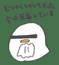 Spiritless Chick sticker #592459