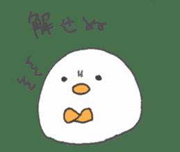 Spiritless Chick sticker #592460