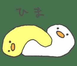 Spiritless Chick sticker #592466
