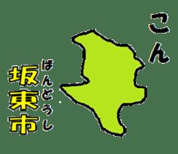 Japanese Municipality Sticker sticker #592766