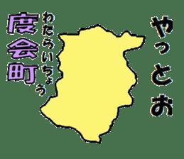 Japanese Municipality Sticker sticker #592781