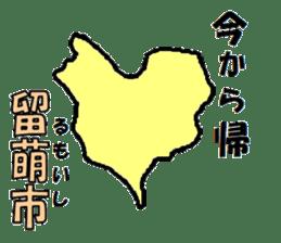 Japanese Municipality Sticker sticker #592786