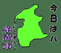 Japanese Municipality Sticker sticker #592788