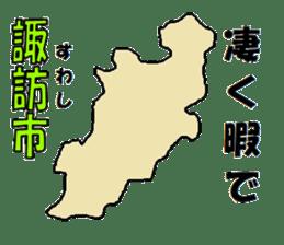 Japanese Municipality Sticker sticker #592790