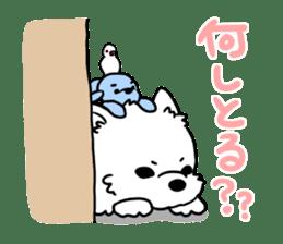 Mikawa dialect sticker #592834