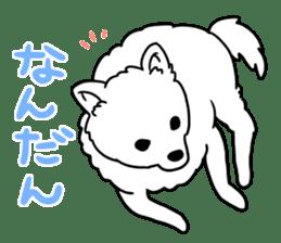 Mikawa dialect sticker #592835