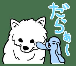 Mikawa dialect sticker #592837