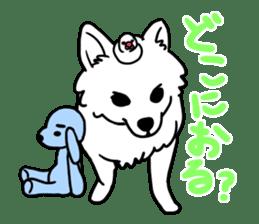 Mikawa dialect sticker #592839