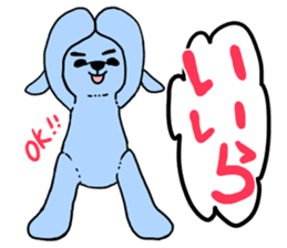 Mikawa dialect sticker #592842
