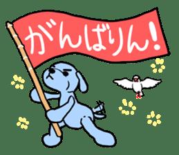 Mikawa dialect sticker #592844
