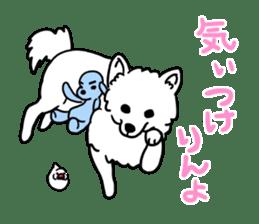 Mikawa dialect sticker #592845