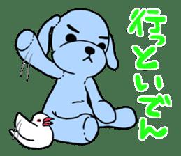 Mikawa dialect sticker #592846