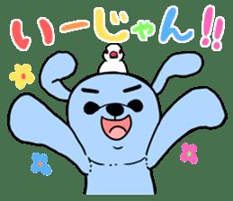 Mikawa dialect sticker #592849