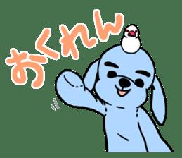 Mikawa dialect sticker #592852
