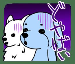 Mikawa dialect sticker #592855