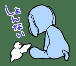 Mikawa dialect sticker #592860