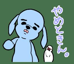 Mikawa dialect sticker #592867