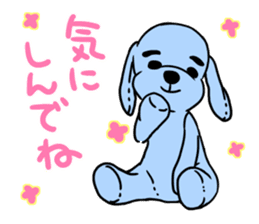 Mikawa dialect sticker #592868