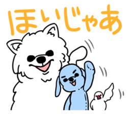 Mikawa dialect sticker #592873
