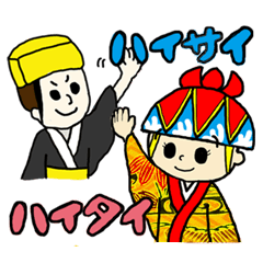 dialect stickers (okinawan character)