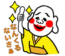 dialect stickers (okinawan character) sticker #593556