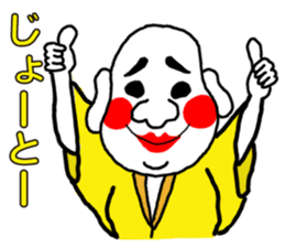dialect stickers (okinawan character) sticker #593557