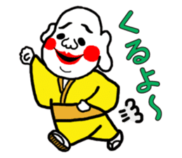 dialect stickers (okinawan character) sticker #593559