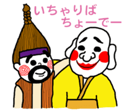 dialect stickers (okinawan character) sticker #593560