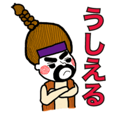 dialect stickers (okinawan character) sticker #593563