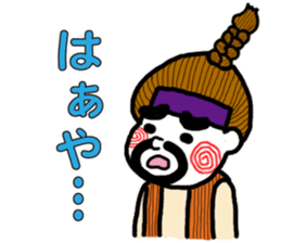 dialect stickers (okinawan character) sticker #593565