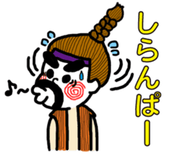 dialect stickers (okinawan character) sticker #593566