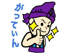 dialect stickers (okinawan character) sticker #593569