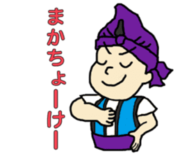 dialect stickers (okinawan character) sticker #593570
