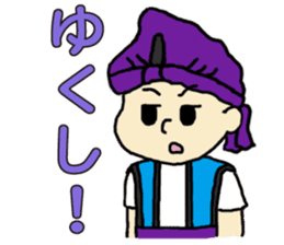dialect stickers (okinawan character) sticker #593572