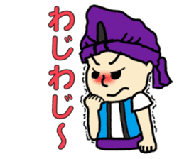 dialect stickers (okinawan character) sticker #593573