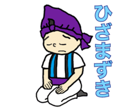dialect stickers (okinawan character) sticker #593575