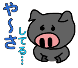 dialect stickers (okinawan character) sticker #593576